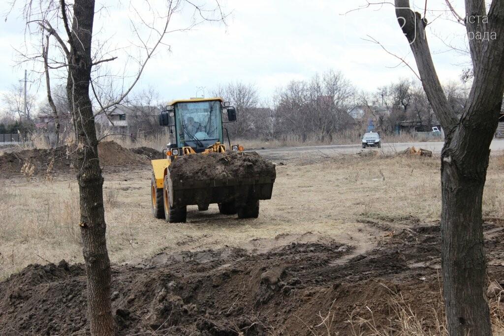 Парк ім. 1 Травня в Павлограді зроблять непроїзним для автівок, фото-1