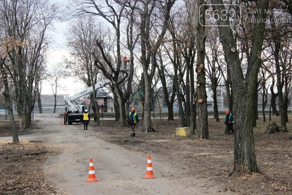Парк ім. 1 Травня в Павлограді зроблять непроїзним для автівок, фото-2