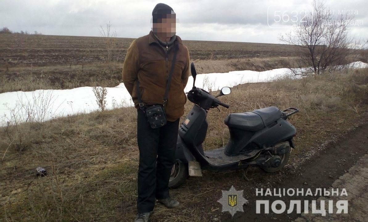У Юр'ївці поліцейські впродовж години повернули власнику викрадений мопед, фото-1