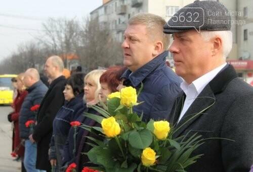 У Павлограді вшанували добровольців, фото-1