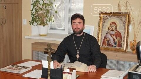Благочинный Павлограда рассказал о том, как  правильно соблюдать Великий пост, фото-1
