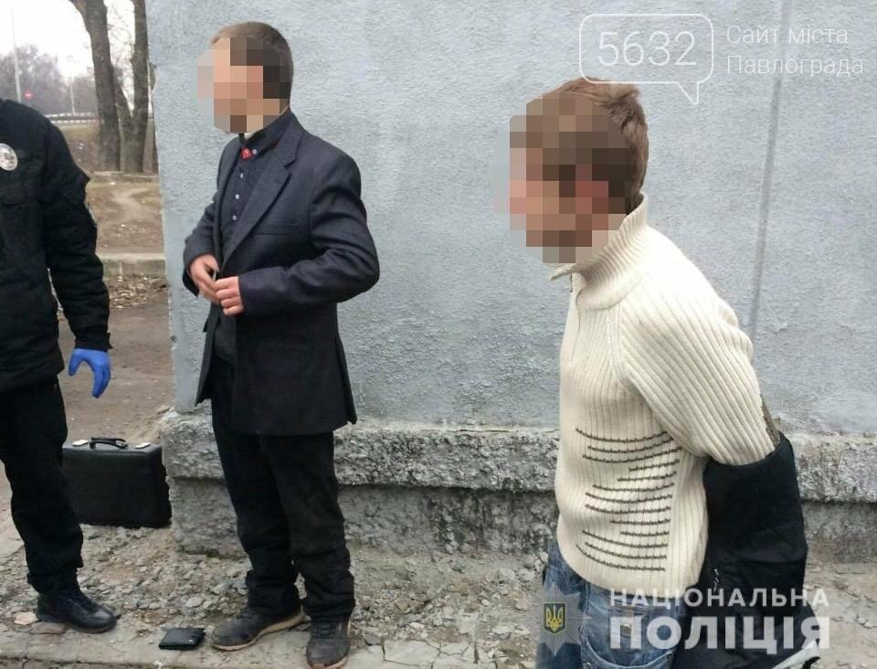 У Павлограді невідомі напали на перехожого, фото-1