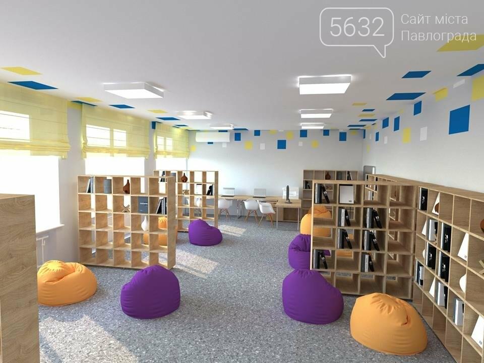 Одну зі шкіл Павлограда реконструюють за 78 млн грн, фото-6