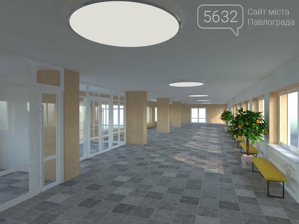 Одну зі шкіл Павлограда реконструюють за 78 млн грн, фото-11