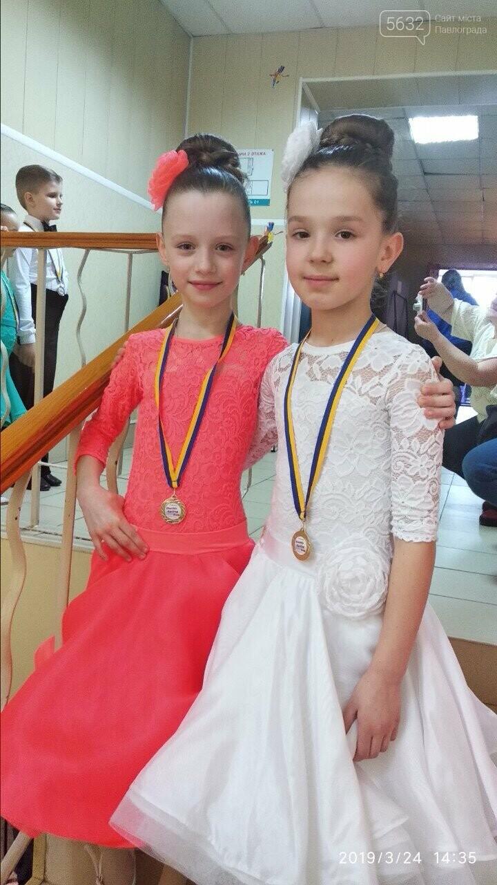 Павлоградские танцоры привезли из Харькова 5 кубков и 20 золотых медалей, фото-1