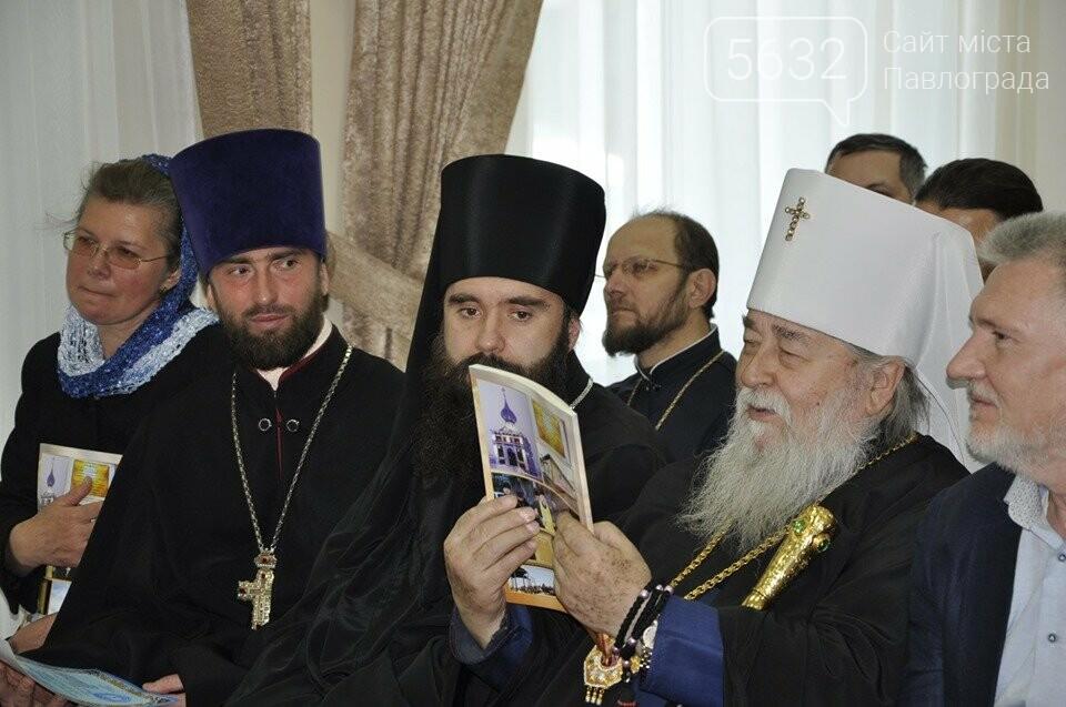 В Павлограде презентовали книгу о покойном благочинном , фото-1