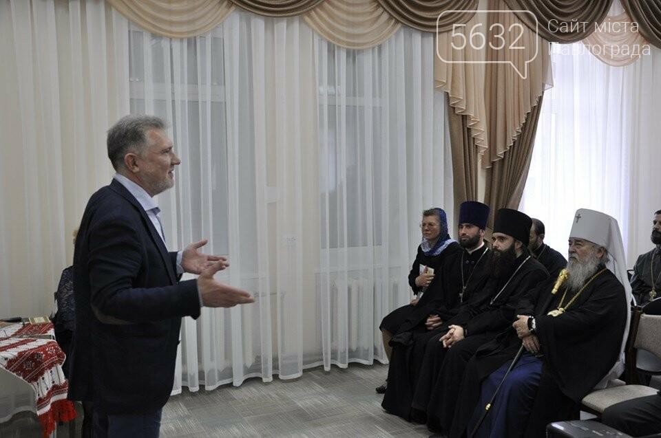 В Павлограде презентовали книгу о покойном благочинном , фото-3