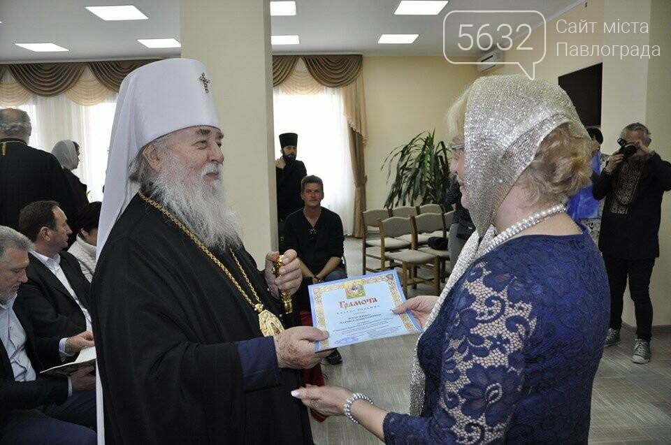 В Павлограде презентовали книгу о покойном благочинном , фото-5