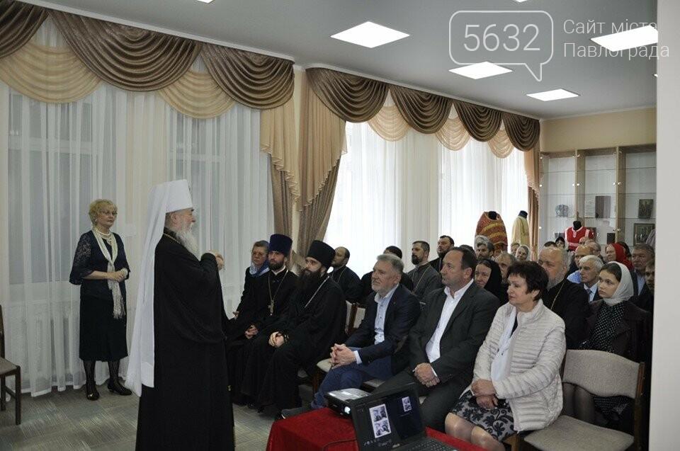 В Павлограде презентовали книгу о покойном благочинном , фото-6