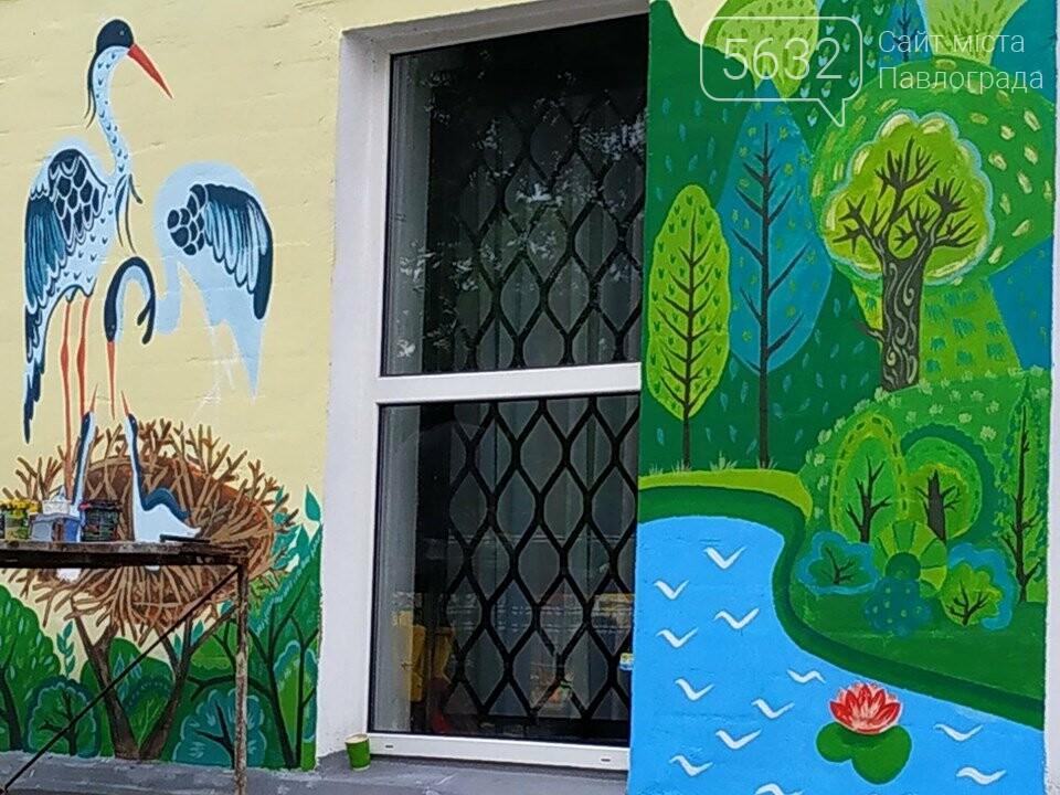 На дитячій бібліотеці в центрі Павлограда з'явився «екологічний» мурал, фото-2