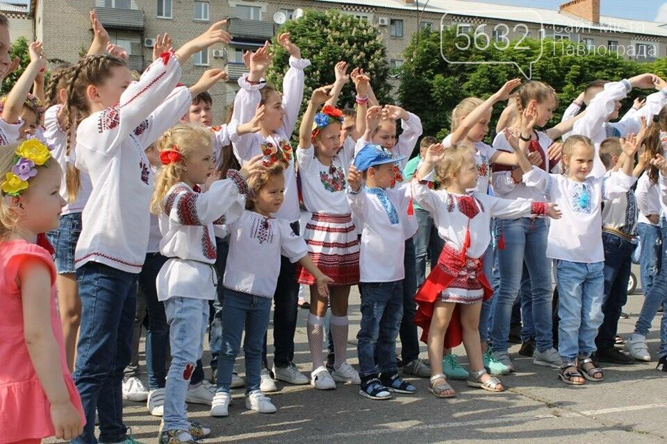 У Павлограді відсвяткували День вишиванки, фото-1