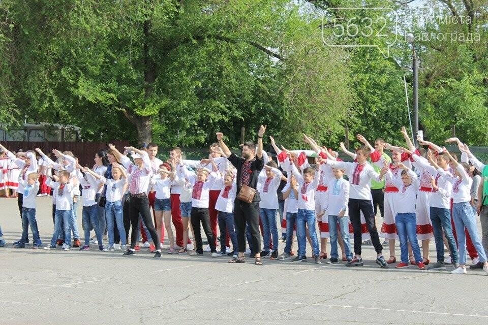 У Павлограді відсвяткували День вишиванки, фото-2