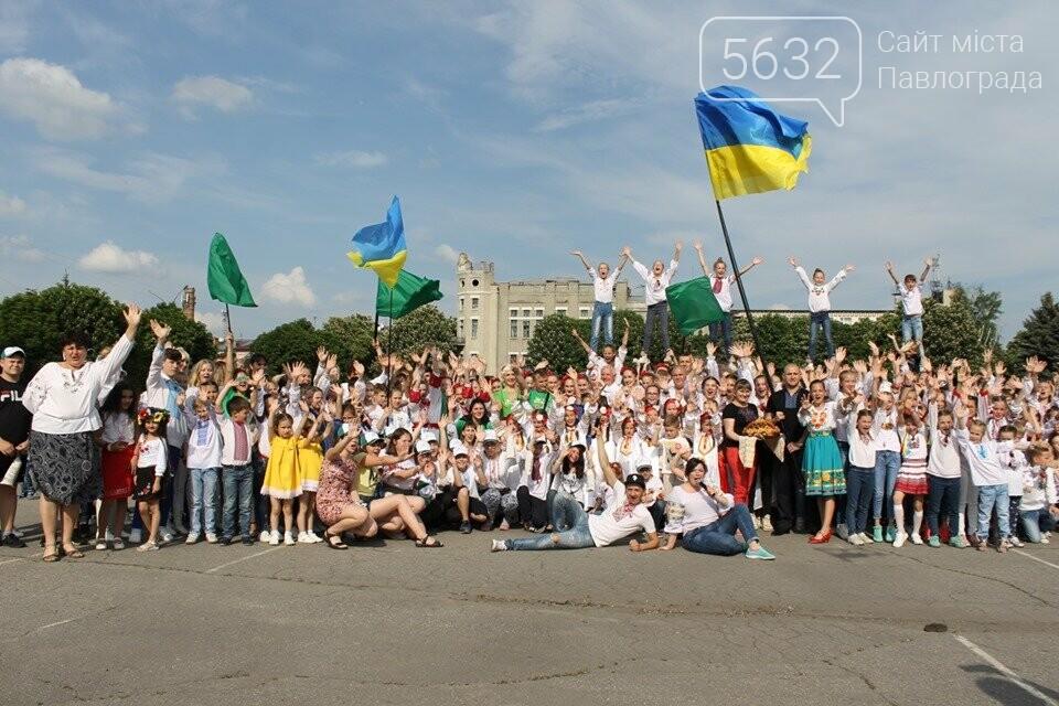 У Павлограді відсвяткували День вишиванки, фото-4