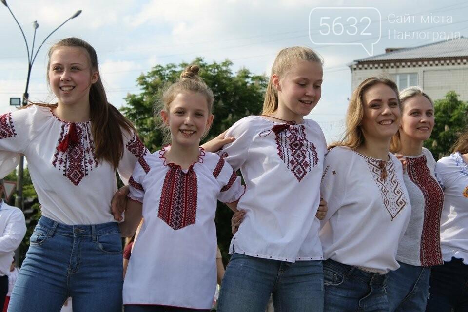 У Павлограді відсвяткували День вишиванки, фото-5