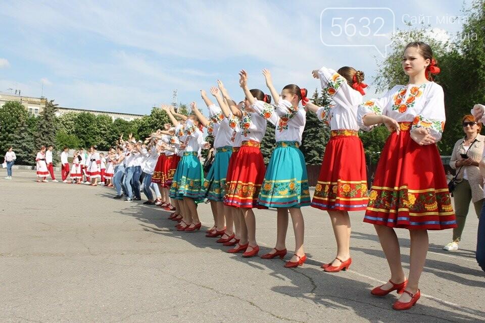 У Павлограді відсвяткували День вишиванки, фото-6