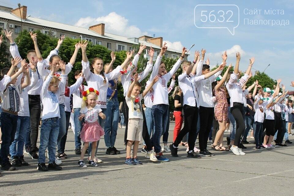 У Павлограді відсвяткували День вишиванки, фото-7