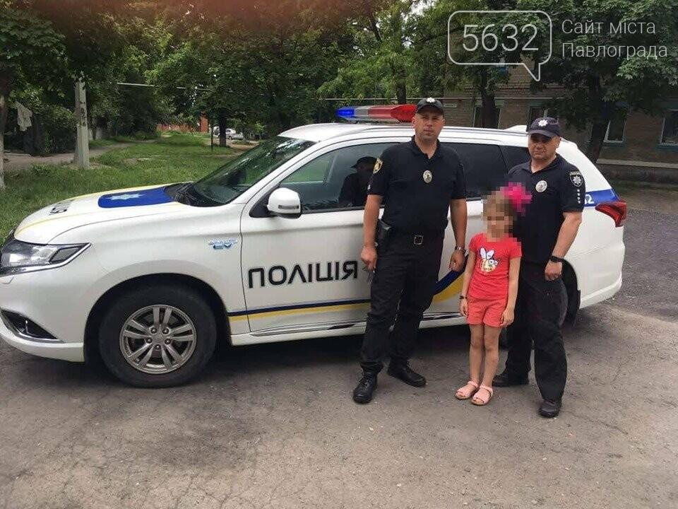 У Тернівці поліцейські повернули батькам 7-річну дівчинку, фото-1