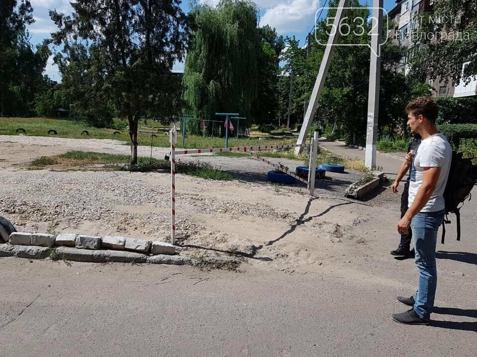 Предприимчивый павлоградец устроил личную стоянку во дворе многоквартирного дома, фото-1