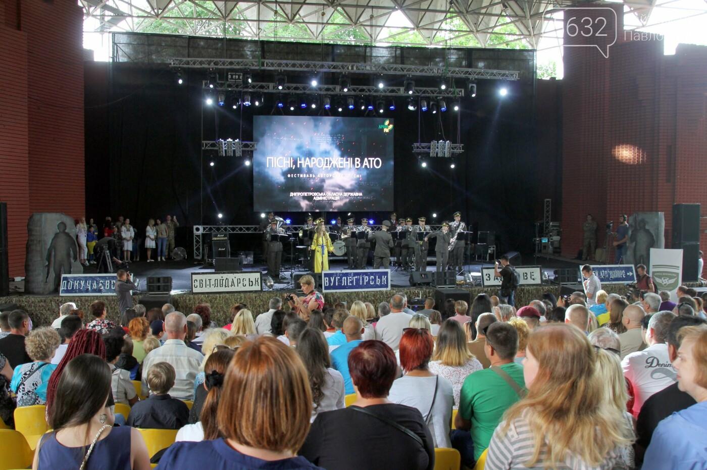 На День Незалежності України у Дніпрі відбудеться концерт лауреатів фестивалю воєнної пісні, фото-1