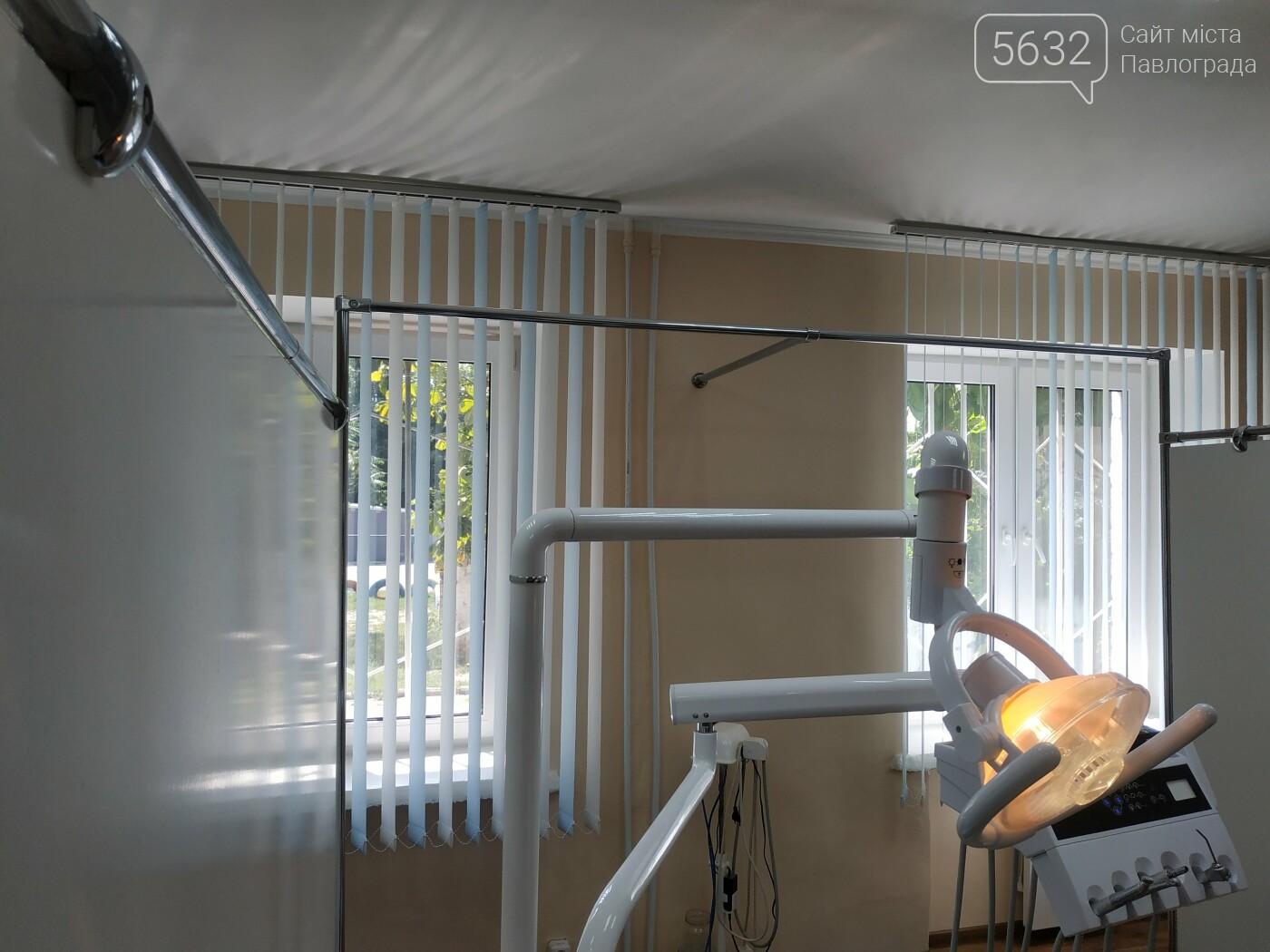 В павлоградской стоматполиклинике появилось новое оборудование, фото-2