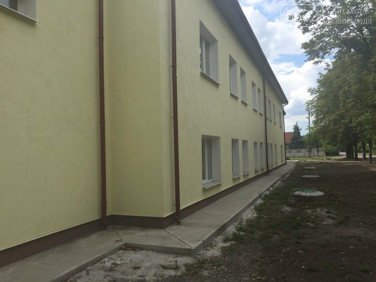 Дом для переселенцев в Павлограде до сих пор пустует, фото-6