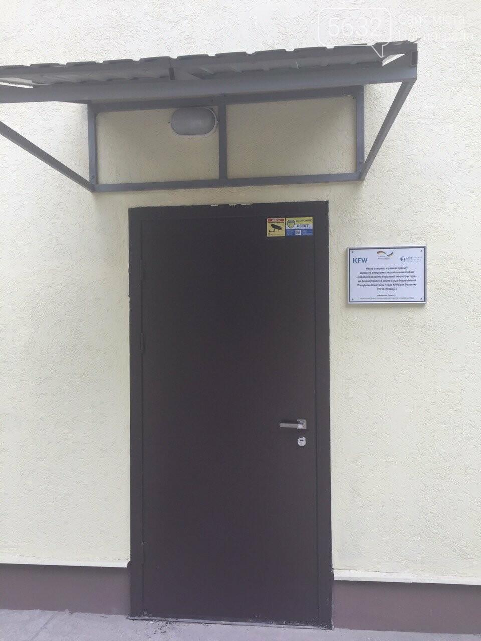 Дом для переселенцев в Павлограде до сих пор пустует, фото-7