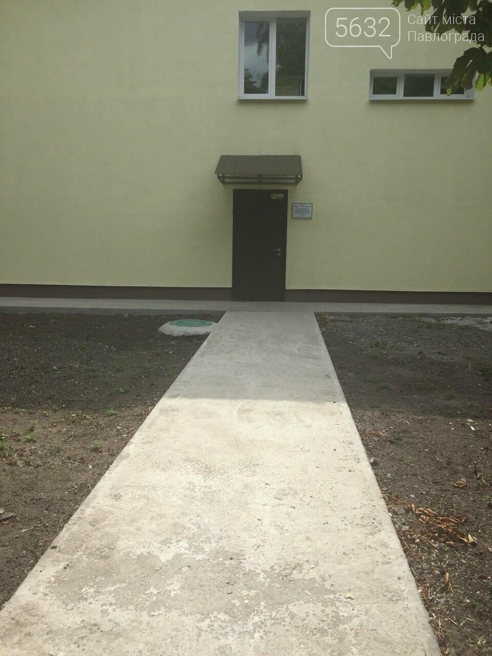 Дом для переселенцев в Павлограде до сих пор пустует, фото-5