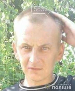 Полиция ищет 34-летнего павлоградца, фото-1