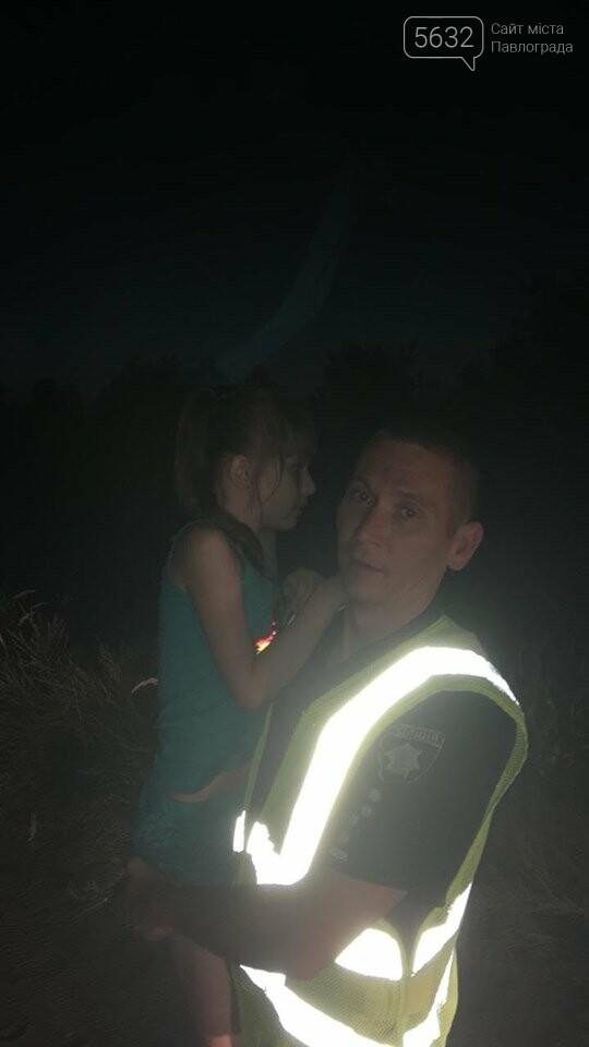 В Павлограде нашлась пропавшая 9-летняя Алиса Мурзина, фото-2