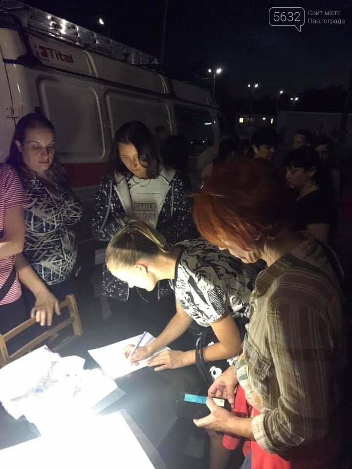 В Павлограде нашлась пропавшая 9-летняя Алиса Мурзина, фото-1
