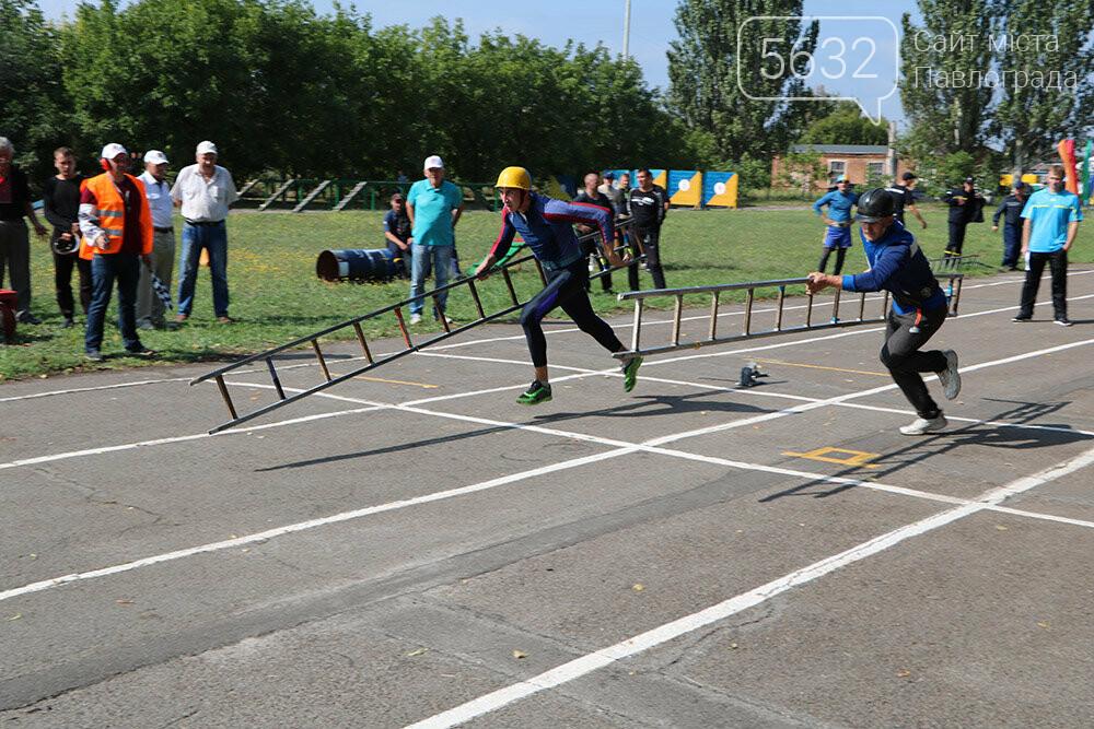 Павлоградські рятувальники посіли друге місце в обласних змаганнях, фото-2