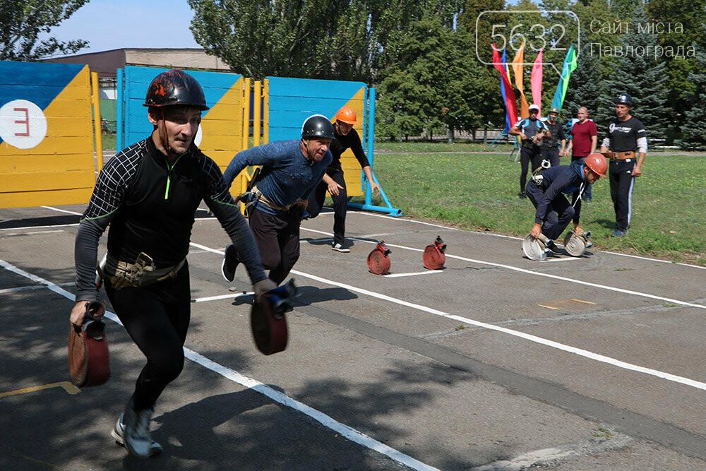 Павлоградські рятувальники посіли друге місце в обласних змаганнях, фото-4