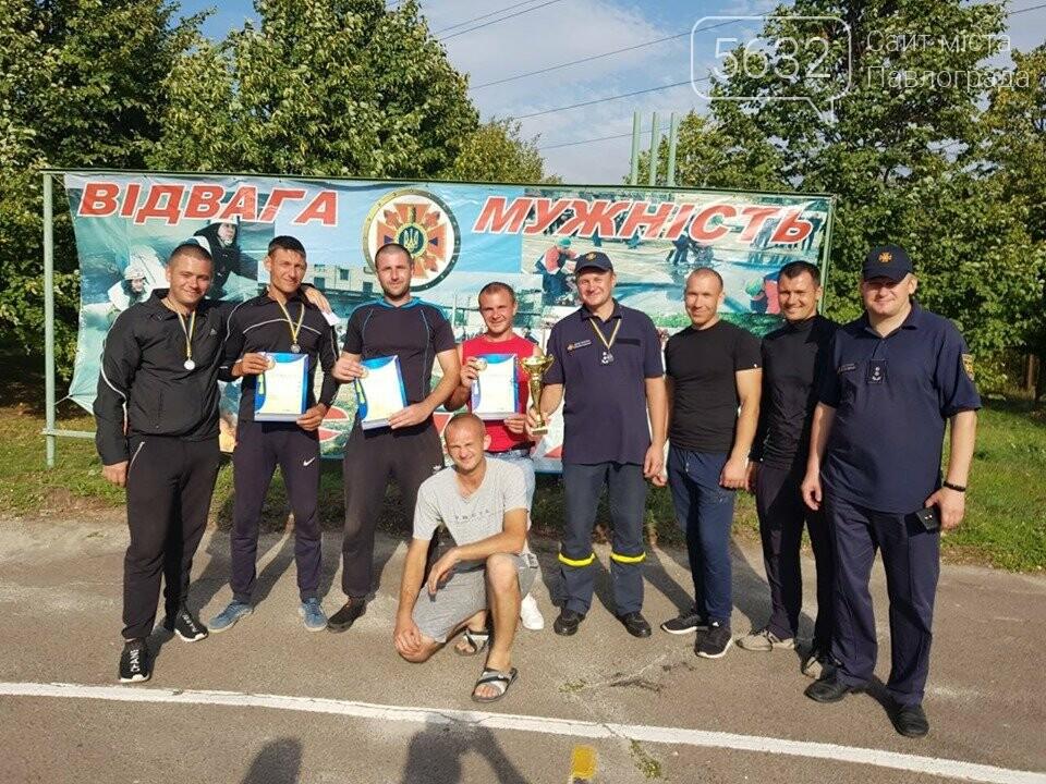 Павлоградські рятувальники посіли друге місце в обласних змаганнях, фото-7