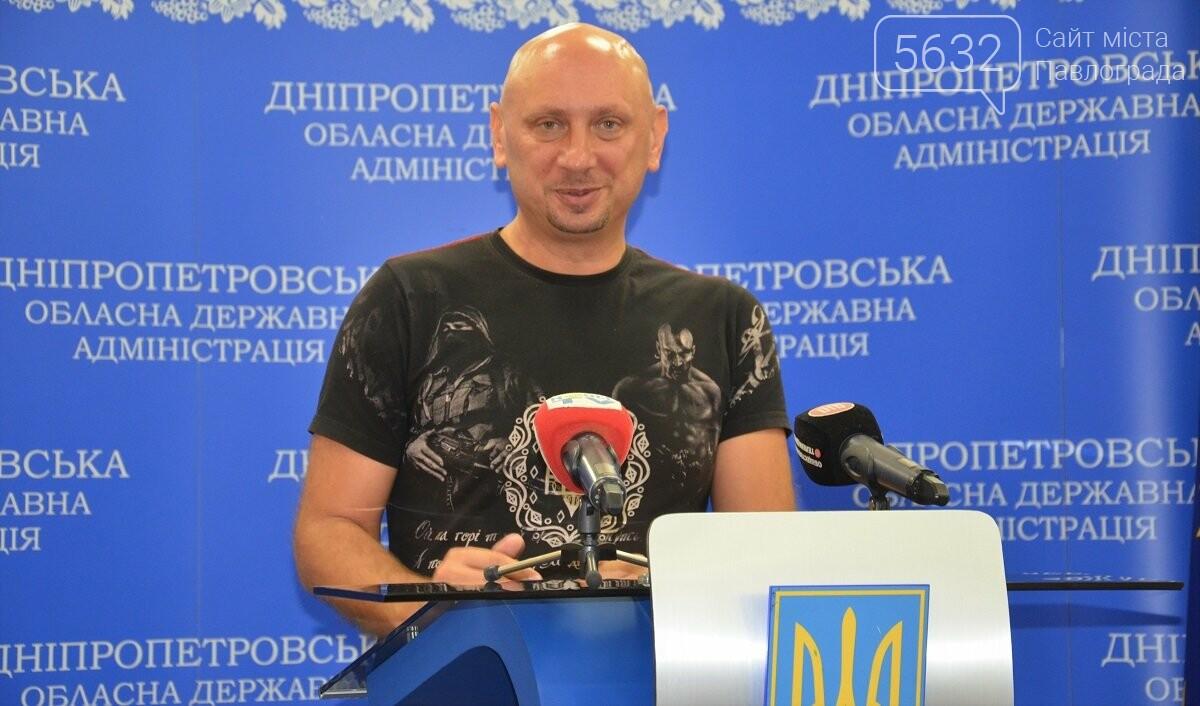 У Павлограді покажуть перший в Україні відеоролик про необхідність психологічної реабілітації АТОвців (ВІДЕО), фото-1
