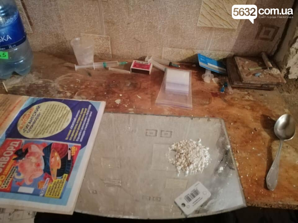 В Павлоградском районе жители одного из сёл изготавливали наркотики, фото-2