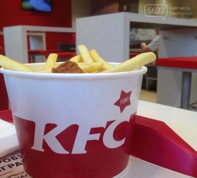 В Павлограде готовится к открытию ресторан международной сети общественного питания KFC, фото-3
