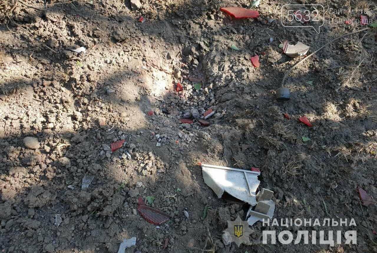В Першотравенске взорвали автомобиль начальника отделения полиции, фото-1