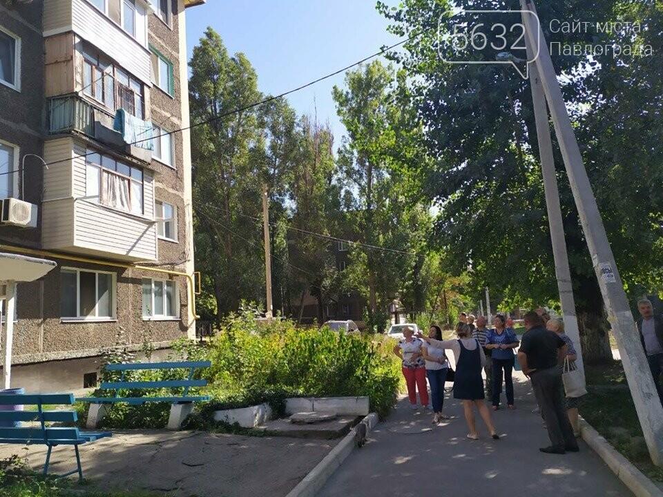 Для чого мешканці Покровська завітали до Павлограду?, фото-2