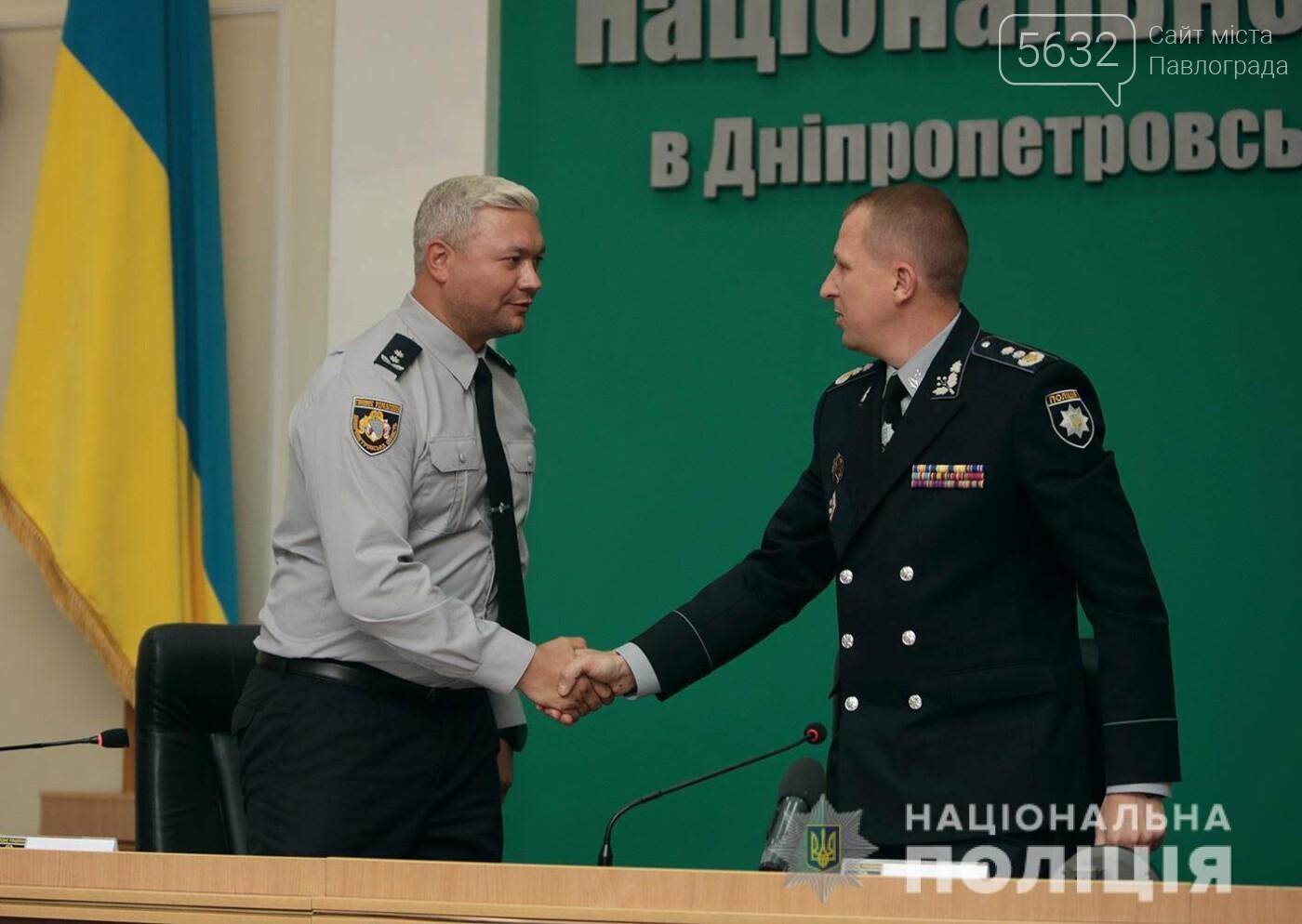 На Дніпропетровщині новий начальник поліції області, фото-3