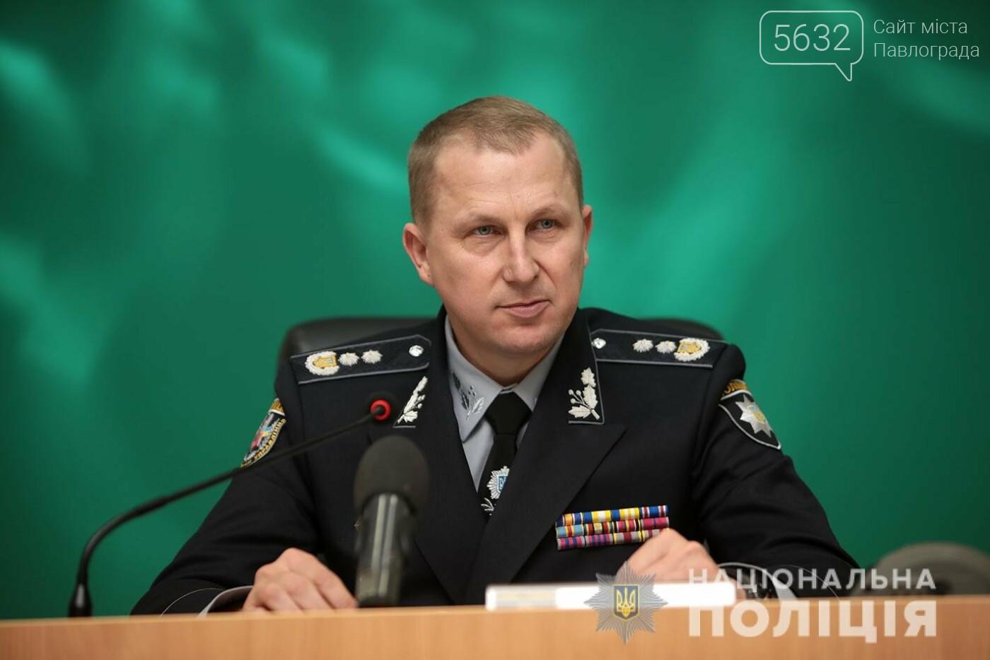 На Дніпропетровщині новий начальник поліції області, фото-2