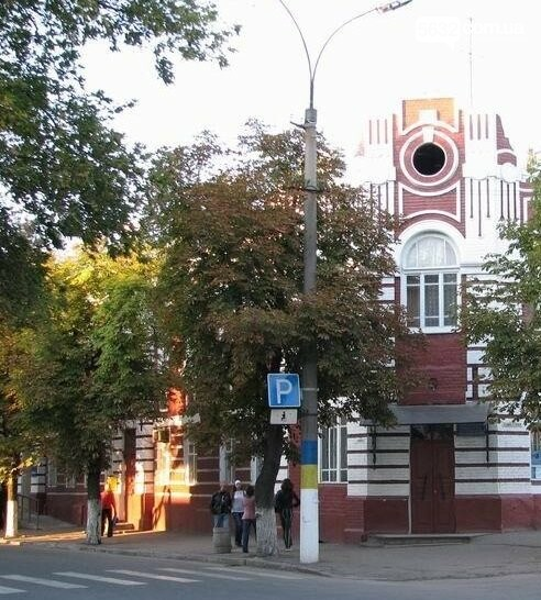 В Единой системе местных петиций Павлограда появилась новая петиция, фото-2