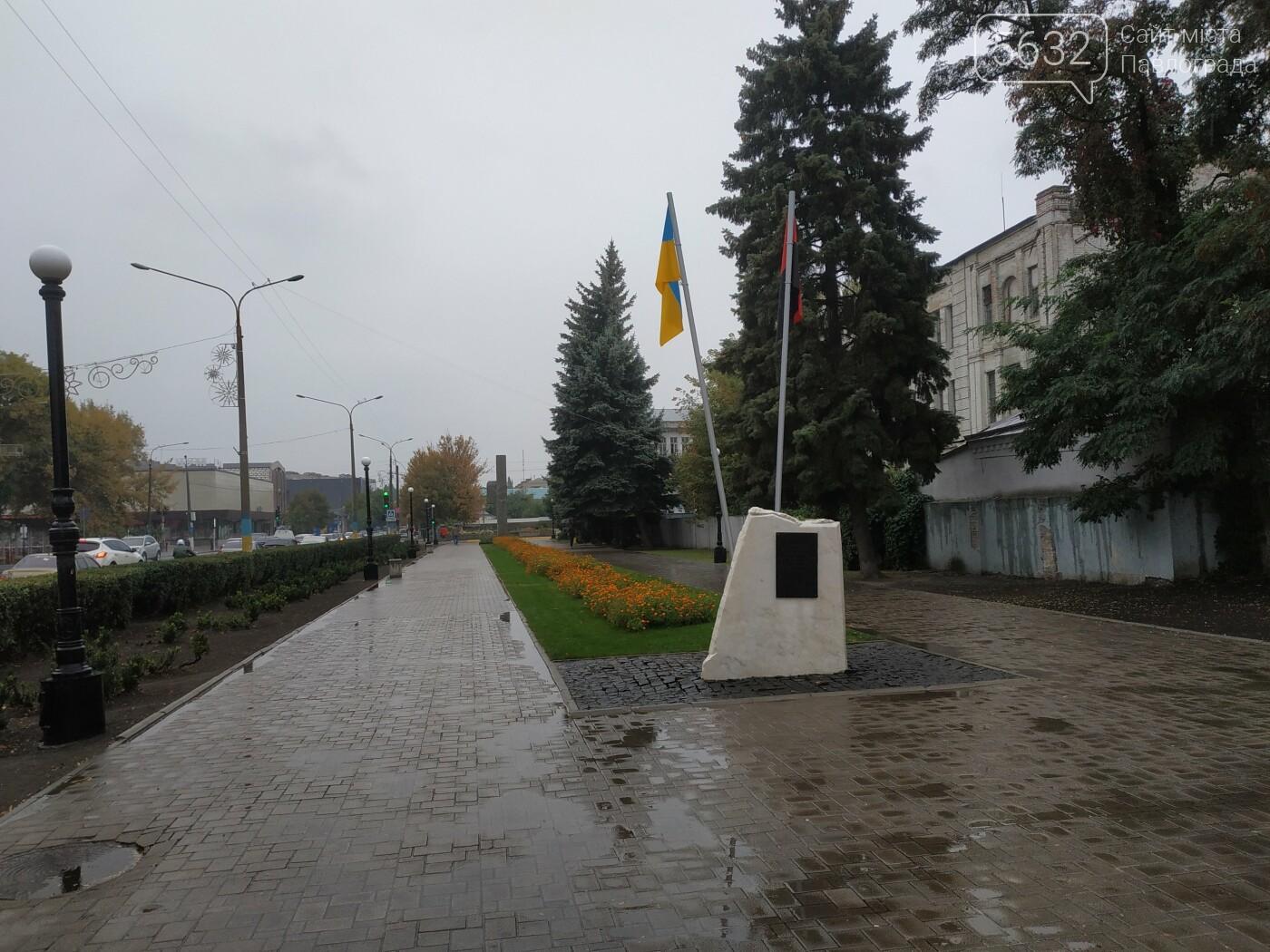 Как выглядит Павлоград под дождём (ФОТОРЕПОРТАЖ), фото-6