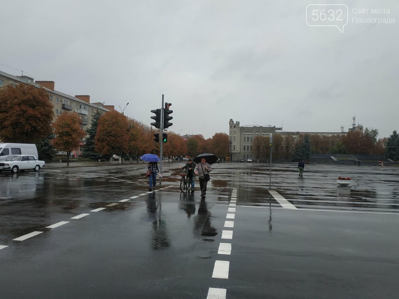 Как выглядит Павлоград под дождём (ФОТОРЕПОРТАЖ), фото-11