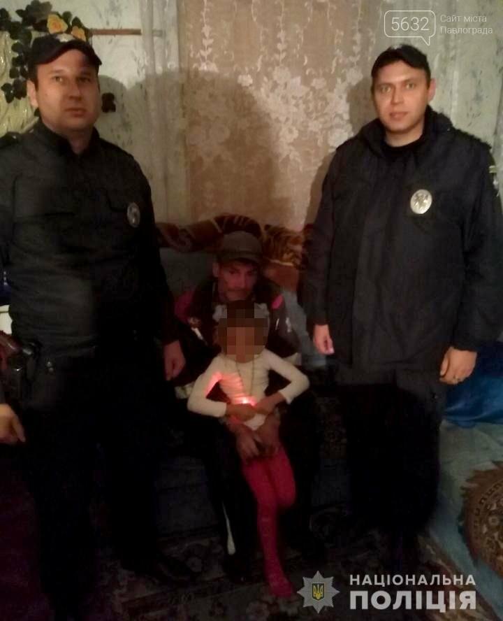 В Юрьевском районе искали пропавших мать и 6-летнюю дочь, фото-1