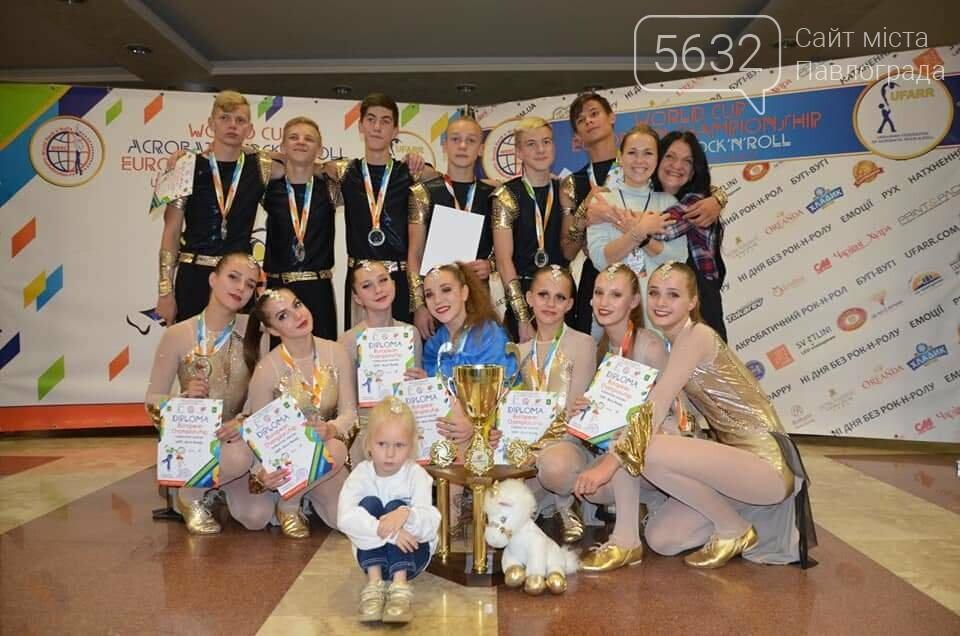 Павлоградские рок-н-рольщики – лучшие в мире!, фото-4