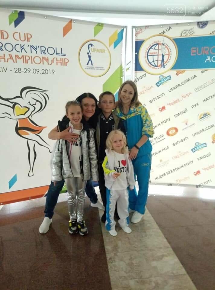 Павлоградские рок-н-рольщики – лучшие в мире!, фото-5