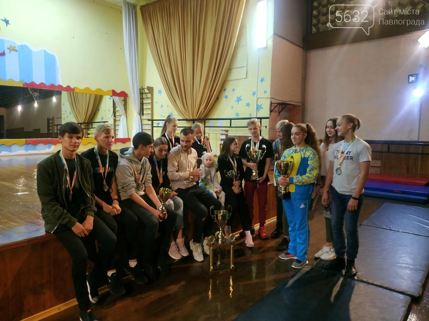Павлоградские рок-н-рольщики – лучшие в мире!, фото-1