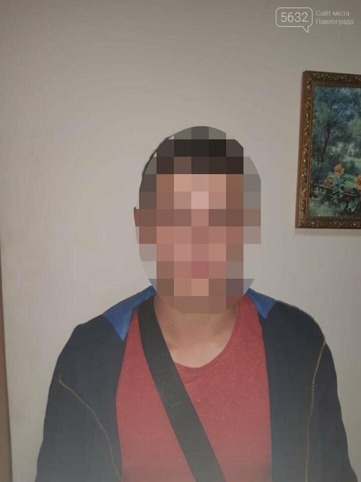 Житель Юрьевки сломал челюсть несовершеннолетнему парню, фото-1