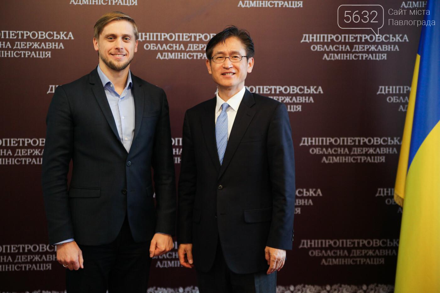 Корейські фахівці допомагатимуть Дніпропетровщині розвиватися у сфері новітніх технологій, фото-1