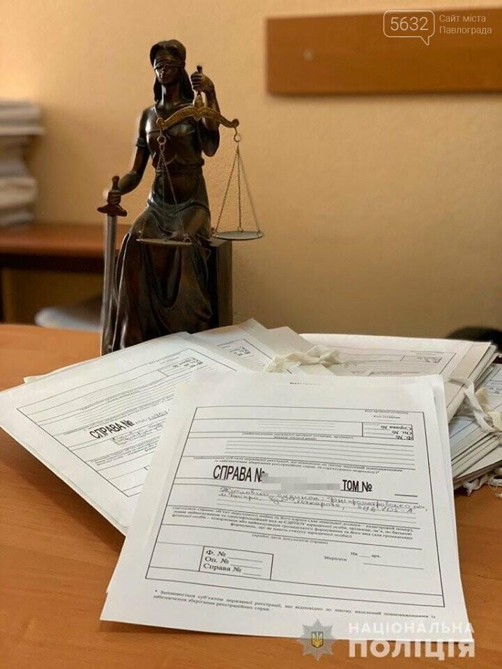 Мешканці Новомосковська висунули підозру за трьома статтями Кримінального кодексу  , фото-1